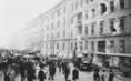 Forradalom és szabadságharc Magyarországon