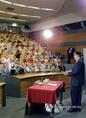 Lovász László előadása a Mindentudás Egyetemén