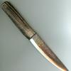 Egyalakúság - kés