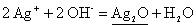 Az ezüst(I)-ionok reakciói - Kép2