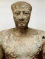 Egy egyiptomi óbirodalmi fárao