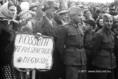 Kossuth ünnepség Monokon