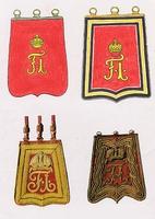 Huszártarsolyok (1798-1848)