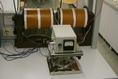 Magmágneses-rezonancia (NMR) mérésére szolgáló berendezés
