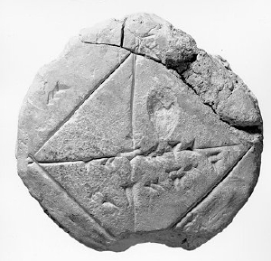 Mezopotámiai ékírásos töredék