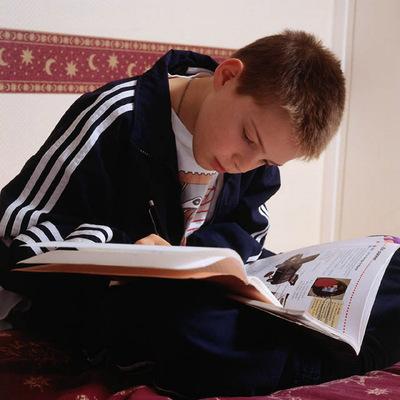 Tanuló