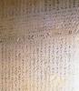 Piramisszövegek