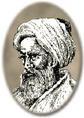 Alhazen
