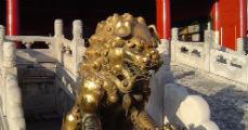 Kína művészete