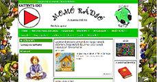 Momó Rádió hírei