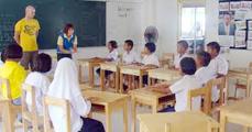Az osztályteremről