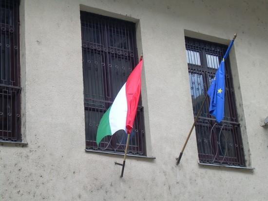 Magyar és Uniós lobogó