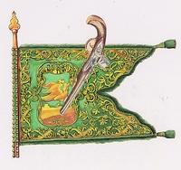 Huszárzászló (1750)