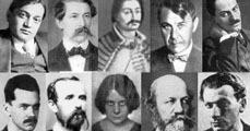 Irodalmi arcképcsarnok