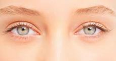 A szem fizikája