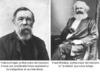 Marx és Engels