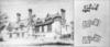 Grimsdyke, Harrow-Weald