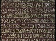Egyiptológia - hieroglifák