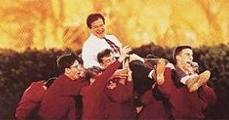 A tanár-diák szerep