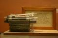 Az első ionizációs spektrométer