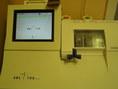Vérgázmérő