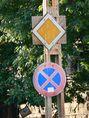 Főútvonal - megállni tilos