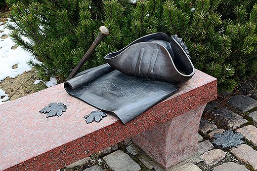 immanuel-kant-bench-horizontal