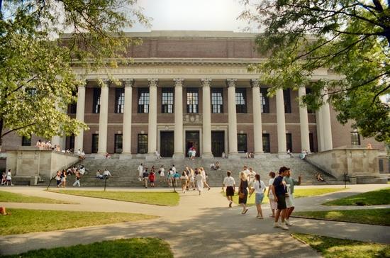 A Boston melletti Harvard Egyetem
