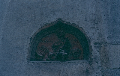 A kismartoni plébániatemplom - Fájdalmas Krisztus relief
