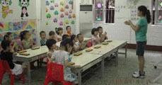 Az SNI gyermekek óvodai nevelése