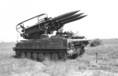 Duna '84 hadgyakorlaton a Magyar Néphadsereg az egyik légvédelmi eszköze használat közben