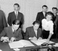 Magyar-osztrák árucsere-forgalmi megállapodás