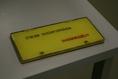 Hitelesített radioaktív izotópok doboza.
