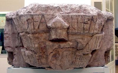 A veszprémi vár - a Vetési kő részlete