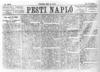 A húsvéti cikk első oldala