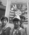 Mongol úttörők a csillebérci játékvárosban