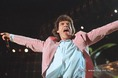 A Rolling Stones koncertje a Népstadionban