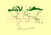 A tundrák előfordulása a Földön
