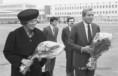 Beatrix holland királynő Magyarországon