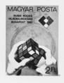 Emlékbélyeg a Rubik Kocka Világbajnokság alkalmából