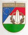 A Magyar Köztársaság Határőrségének emblémája