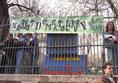 Kettős demonstráció a Magyar Rádió (MR) épülete előtt