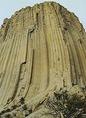 Szárazföldi bazaltvulkán