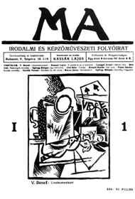 A Ma első számának címlapja