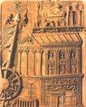 A nagyszabású építkezéseken használt daru, a Kr.u. 1. századból