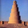 Minaret külföldön