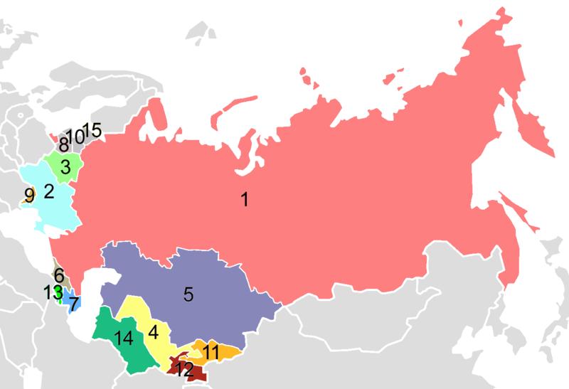 Az egykori Szovjetunió tagköztársaságai