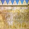 Perszepolisz (Irán). A perszepoliszi palota bejárati domborműsora. Kr. e. 5. század