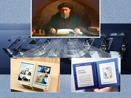Elektronikus tankönyv